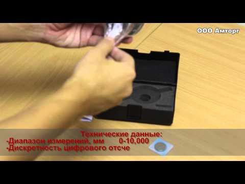 Индикатор с цифровым отсчетным устройством пятикнопочный 1МИГЦ-10