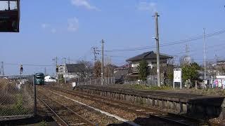 2016/2/9 特急「ゆふいんの森1号」通過@善導寺駅