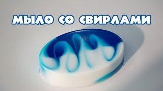 как сделать мыло двух цветов