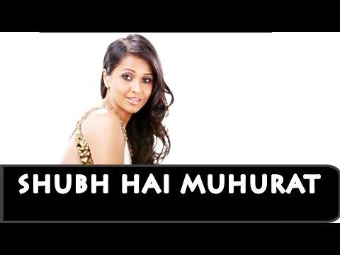 Shubh Hai Muhurat   Smita   Hai Rabba   Archies Music
