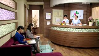 Bad Woman Good Woman, 78회, EP078, #01