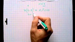 №158 алгебра 7 класс Макарычев
