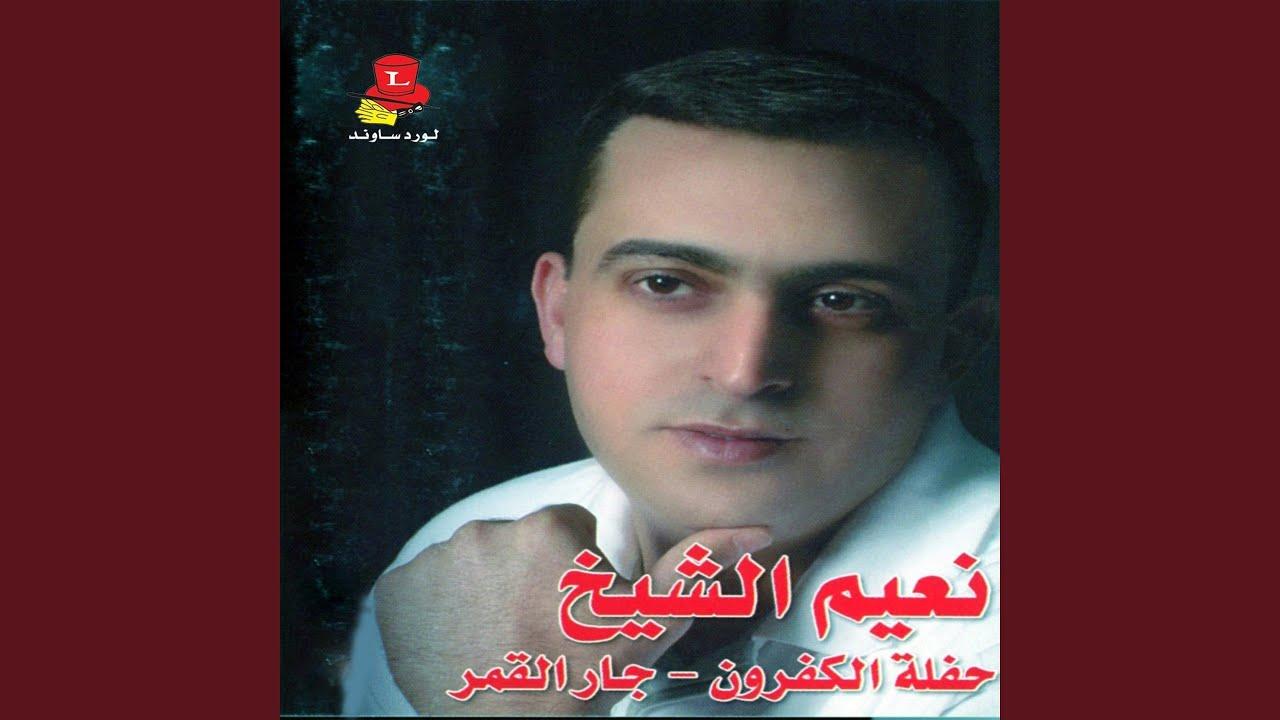 Arab Live