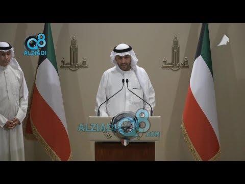 أنس الصالح: لا تمديد للحظر الشامل الذي سينتهي بتاريخ 30 مايو والإنتقال إلى الحظر الجزئي  - نشر قبل 6 ساعة