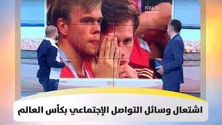 اشتعال وسائل التواصل الإجتماعي  بكأس العالم - الرياضة في أسبوع
