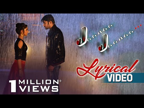 Jaanaa Jaanaa | Lyrical Video | Odia Music Album | Jyoti | Manshi | Satyajeet | Somalin | Asad