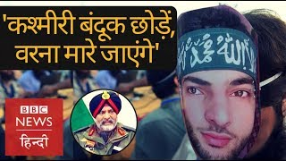 Pulwama Attack: 'Jaish leadership eliminated, whosoever pick guns, will be killed' (BBC Hindi)