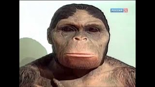 История Предков Человечества (документальный фильм)