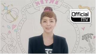Watch Heyne Dalla video