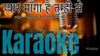 Karaoke - Pyar Manga Hai Tumhi Se