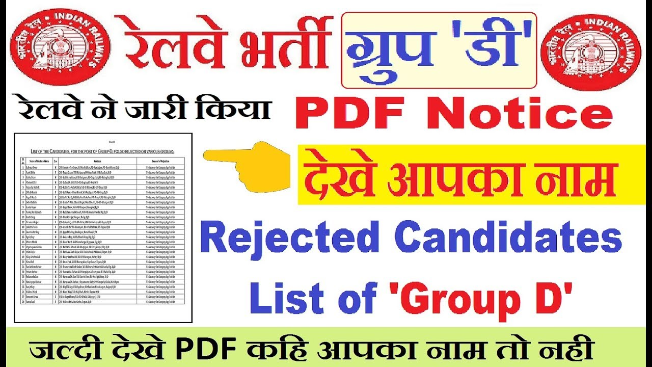 D railway book pdf 2018 group