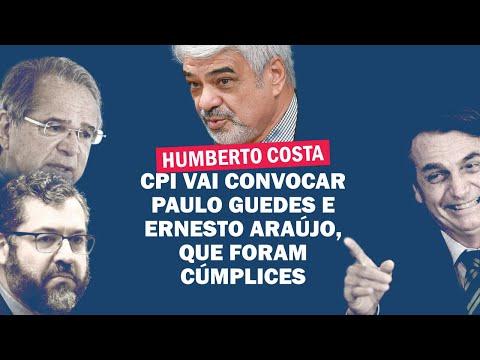 HUMBERTO COSTA: BRASIL FOI O ÚNICO PAÍS NO MUNDO A APOSTAR NUMA ÚNICA VACINA | Cortes 247