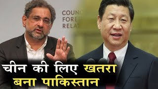 China को सताने लगा अपने दोस्त Pakistan का डर, देश में जारी किया Alert