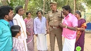 NATHASWARAM|TAMIL SERIAL|COMEDY|GOPI FAMILY & POLICE IN KUMAR HOUSE