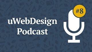 uWebPodcast #8 – Apple iPad event, Firefox 33 и Yii 2