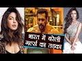 Salman Khan's Bharat actress Priyanka Chopra welcomes her 'biggest fan' Disha Patani on set