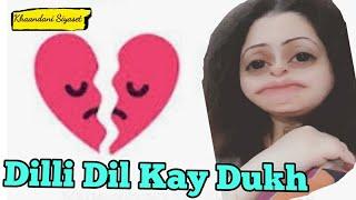 Dilli Dil Kay Dukh