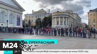 Москвичи выстроились в очередь на выставку Artlife Fest - Москва 24