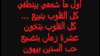 YouTube   كوكتيل من الاغاني الحزينة للفنان مصطفى كامل