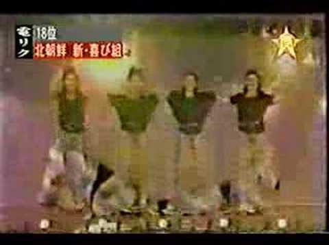 Korean Nazism - YouTube