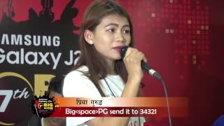 सिरी मा सिरी ll PRIYA GURUNG || 7th BIG ICON 2016 || TOP 7