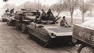 гв 149 МСП г.Кундуз, Афганистан