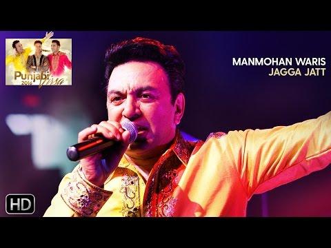 Jagga Jatt  Manmohan Waris Punjabi Virsa 2016  Powerade Live