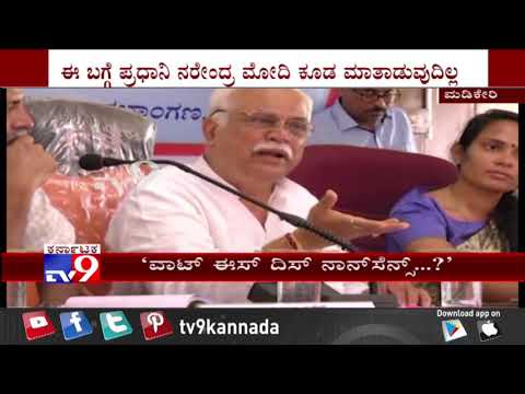 RV Deshpande Takes Forest Dept Officials To Task For Refusing Electricity To SC/ST Colony