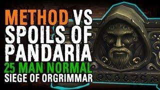 Method vs Spoils of Pandaria (25 Normal)