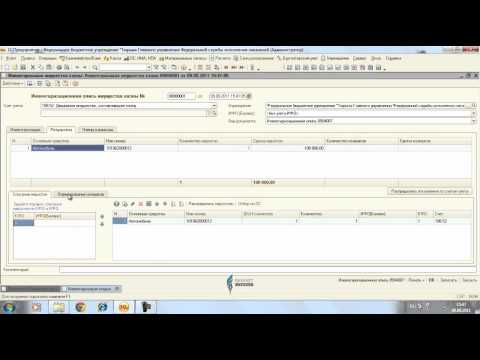 Инвентаризация ИК.wmv