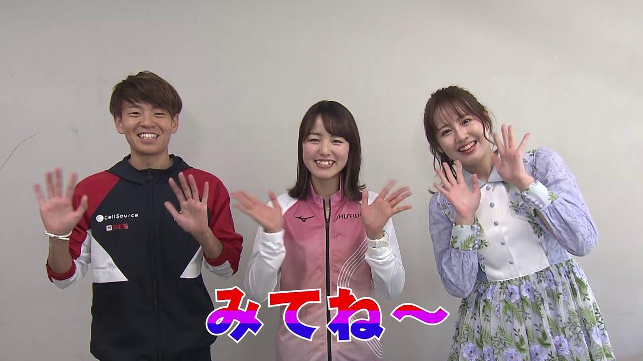 谷岡 フジ テレビ