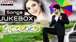 Sukumarudu Telugu Movie Full Songs Jukebox