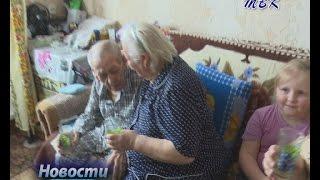 60 лет вместе  Супруги Бутаковы из р. п. Линёво справили бриллиантовую свадьбу