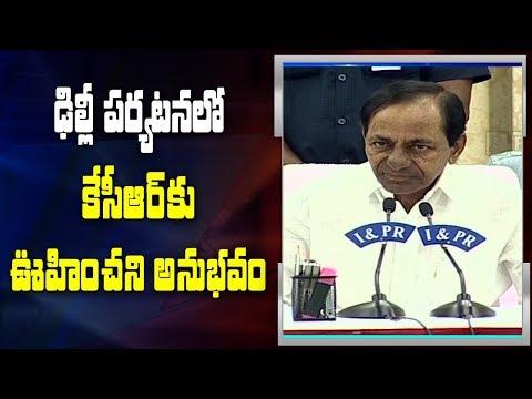 CM KCR attends