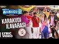 Kalakalappu 2  Karakudi Ilavarasi Song  Hiphop Tamizha  Jiiva Jai Shiva Nikki Galrani