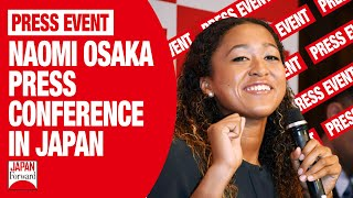 Naomi Osaka Press Conference in Japan | JAPAN Forward