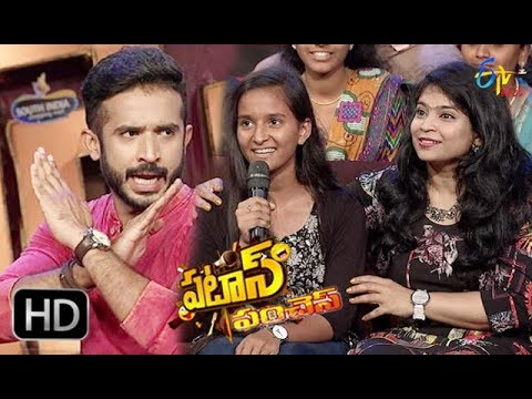 Patas | Punch Pataaka | 8th February 2018 | ETV Plus