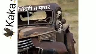 Punjabi ringtone MP3/Punjabi ringtone 2020/पंजाबी रिंगटोन/new Punjabi ringtone/#p4punjabi💪
