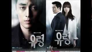 Ghost OST Part 5 - We Were Both In Love [ MBLAQ ] - With English Lyrics