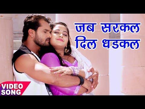 Khesari Lal Yadav नया का सबसे हिट गाना - Kajal Raghwani - Muqaddar - Bhojpuri Hit Song
