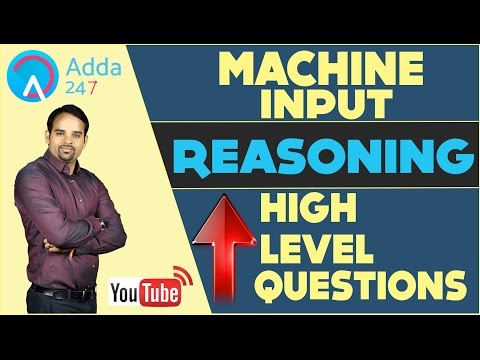 SBI PO 2017 preparation :Machine Input (High Level Questions) for Banking & others Exam