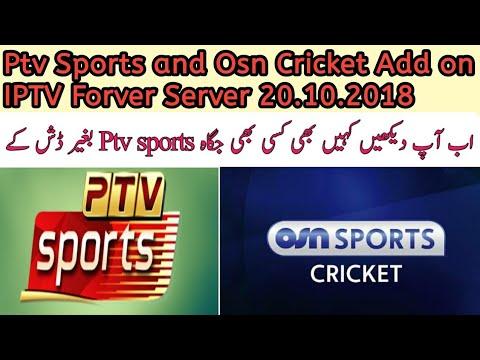 #ptvsports #iptv Ptv sports and Osn Cricket HD add on Iptv