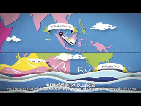 Ep2: Who is stirring up trouble in the South China Sea?