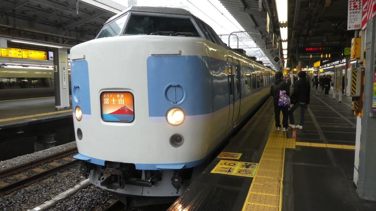 [鉄道車窓2017-04-09]快速ホリデー快速富士山1號 河口湖行(新宿 ...