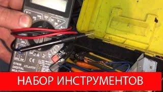 Минимальный набор инструментов Автоэлектрика. (The minimal set of tools electrician)(, 2015-12-21T12:46:43.000Z)