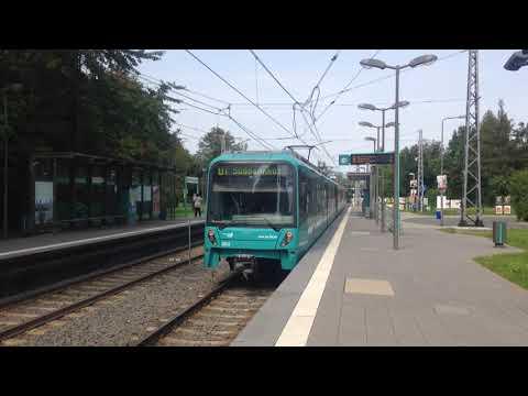 U-Bahn Frankfurt im Sommer 2017