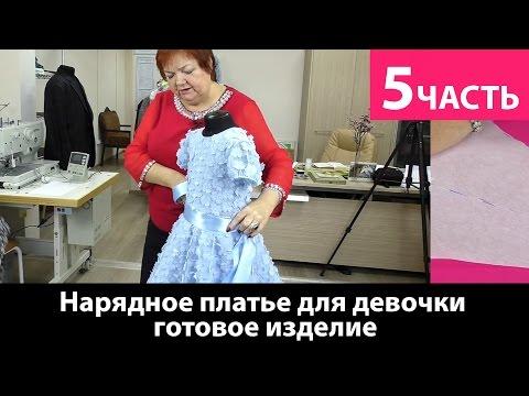 Платье для девочки крючком Сердечки Круглая кокетка Часть 1