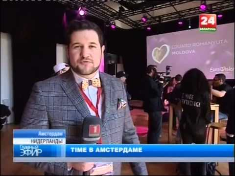 Belarus TV report about Eurovision In Concert in Amsterdam