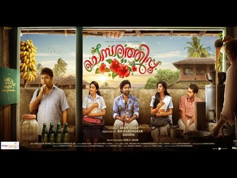 Trailer - Chemparathippoo - New Malayalam Movie