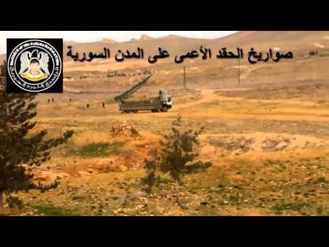 Amazing Scud missiles launched SAA base
